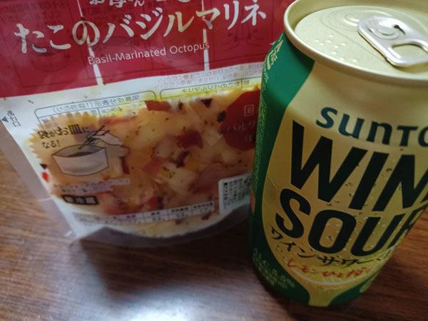 スーパードライ 生ジョッキ缶_3