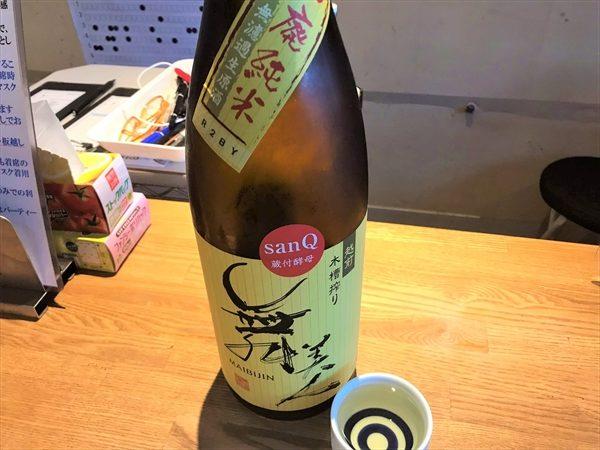 image_sake_1