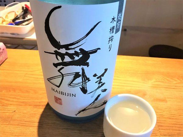 image_sake_2